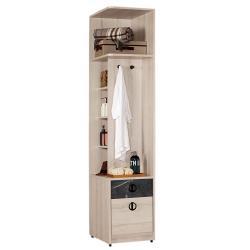H&D 達爾維1.5尺二抽左桶衣櫥