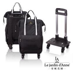 法國JA 18吋 可拆式行李箱拉桿後背包(耀石黑/咖啡任選)