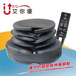 艾你優 頸舒適 電動氣壓頸部伸展器 肩頸伸展器 (台灣製造)