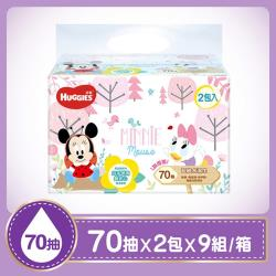 【好奇】純水嬰兒濕巾迪士尼厚型70抽X2包X9組/箱