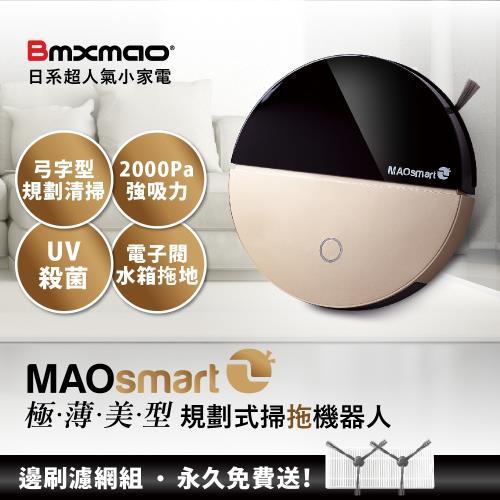 【日本Bmxmao】MAOsmart