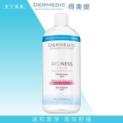 【DERMEDIC得美媞】 安舒敏超抗紅潔膚水(500ml)
