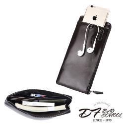 DF BAGSCHOOL - 日系質感簡約輕量實用手機包長夾-共2色