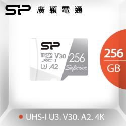 SP 廣穎 MicroSDXC U3 A2 V30 256G記憶卡