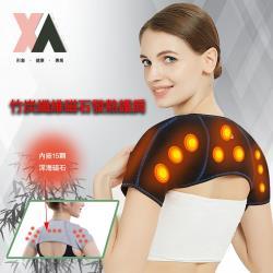 【XA】竹炭纖維磁石發熱護肩D58(肩頸痠痛、頸椎不適、肩關節、肩膀痛、肩頸僵硬)