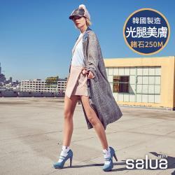 【salua 韓國進口】鍺能量250M美膚塑身褲襪(光腿神器 鍺石塑身 塑型美腿)