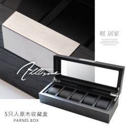 ALLTIME │完全計時│精緻手錶收藏盒【5只入】原木收納錶盒(木盒06)上蓋開窗設計