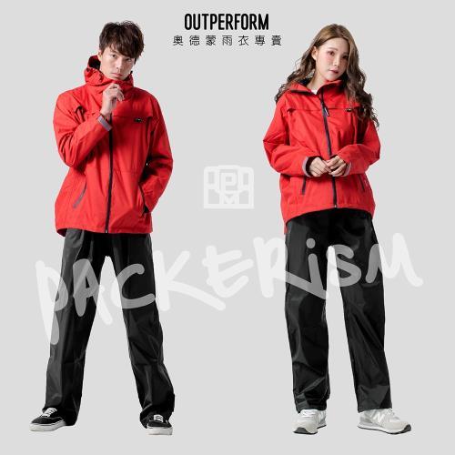 OutPerform-揹客