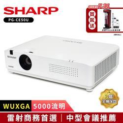 SHARP夏普 PG-CE50U [WUXGA,5000流明]輕量級雷射投影機