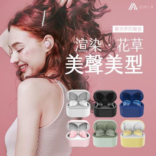 【OMIX】Y6獨特渲染真無線半入耳式運動藍牙5.0耳機-8色可選/