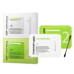 韓國 CNP laboratory 毛孔黑頭粉刺清潔組(2.5ml+3ml/20片盒裝)