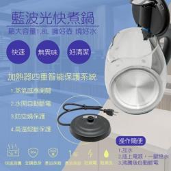 聖岡科技 DK-800G 藍光玻璃快煮壺(1.8L)1入
