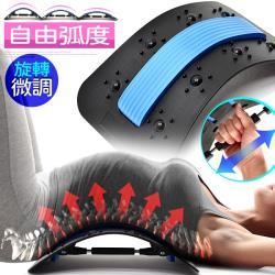 保健腰椎牽引器