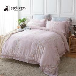 pippi  poppo 60支天絲銀纖維 四件式兩用被床包組 粉紅浪漫 (特大)