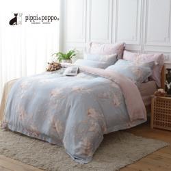 pippi  poppo 60支天絲銀纖維 四件式兩用被床包組 花間輕落 (特大)