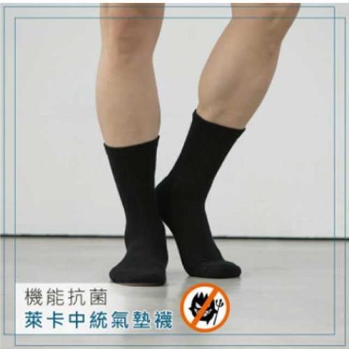 【DR.WOW】機能抗菌萊卡除臭襪氣墊長襪/