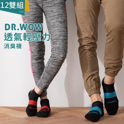6+6入組【DR.WOW】