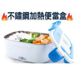 不鏽鋼加熱便當盒 電加熱保溫飯盒 插電飯盒 加熱餐盒(HL-L300-藍色)