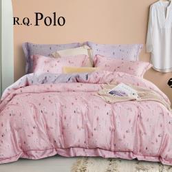R.Q.POLO 100%天絲 四件式鋪棉兩用被床罩組 可愛多(雙人)