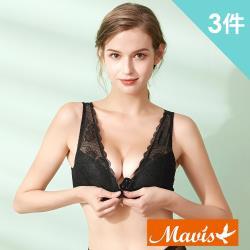Mavis瑪薇絲-法國蕾絲前扣無鋼圈內衣(3件組)