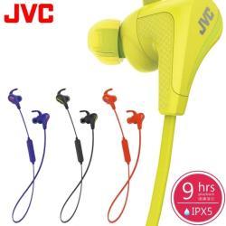 JVC HA-ET800BT 藍芽無線 耳道式耳機 防汗防濺水IPX5【共4色】