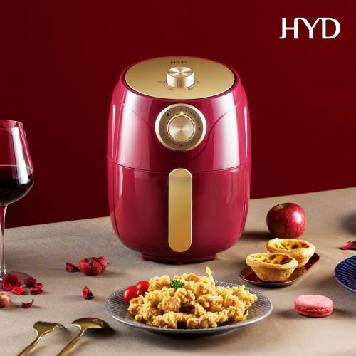 HYD 絕美經典氣炸鍋 D-552(紅)