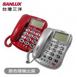 台灣三洋 大數字可增音來電顯示報號有線電話 (TEL-839)