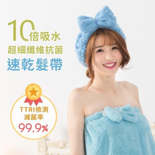 【DR.WOW】3M 超強十倍吸水 超細纖維抗菌-速乾髮帶 (25*7cm)