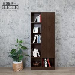 Birdie南亞塑鋼-2.7尺開放式6格右上單門書櫃/六格一門收納櫃/展示櫃/置物櫃(胡桃色)