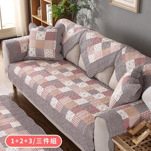 【BonBon naturel】100%純棉美式田園拼布防滑沙發墊-1+2+3(三件組) #B-4216-123