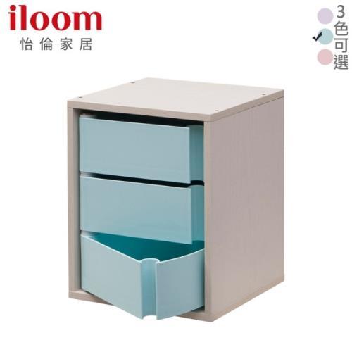 【iloom 怡倫家居】Linki Plus 旋轉儲物盒 (3色可選)