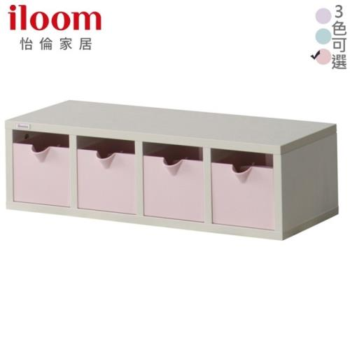 【iloom 怡倫家居】Linki Plus 長形收納盒 (3色可選)