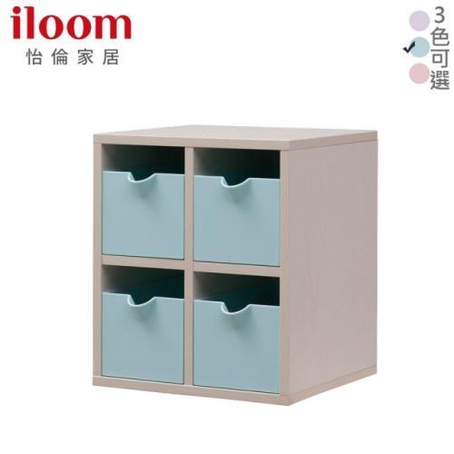 【iloom 怡倫家居】Linki Plus 方形收納盒 (3色可選)