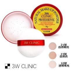 【即期良品】韓國 3W CLINIC 專業蜜粉30g/珠光蜜粉x2入 (2022.07)