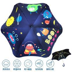 兒童圓角反光雨傘-外星萌物-藏青