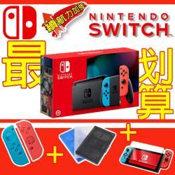 任天堂Switch主機(續航加強版)+副廠周邊組(玻璃貼+果凍套+卡帶盒)