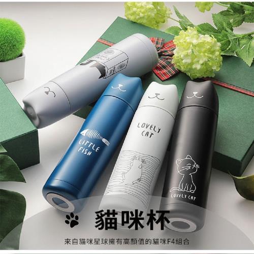 【Joson】新款可愛貓咪304不銹鋼保溫瓶(一組4支,顏色隨機)/