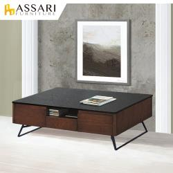 ASSARI-麥特天然岩燒石面4.3尺大茶几(寬130x深70x高40cm)