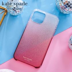 Kate Spade iPhone 12 mini 手機套-漸層紅
