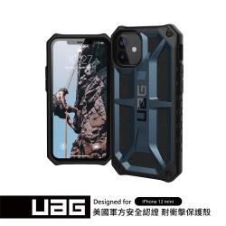 UAG iPhone 12 mini 頂級版耐衝擊保護殼-藍