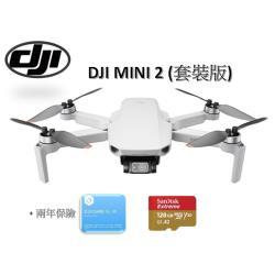 【新機上市限量搶購】DJI 大疆 (Mavic Mini 2) 空拍機 無人機 4K 圖傳 正版 公司貨(套裝版+2年保險CARE+記憶卡)