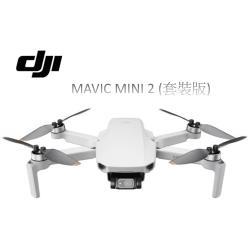 【新機上市限量預購】DJI 大疆 (Mavic Mini 2) 空拍機 無人機 4K 圖傳 正版 公司貨(套裝版)