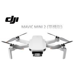 【新機上市限量預購】DJI 大疆 (Mavic Mini 2) 空拍機 無人機 4K 圖傳 正版 公司貨(單機版)