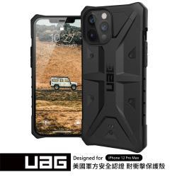 UAG iPhone 12 Pro Max 耐衝擊保護殼-黑