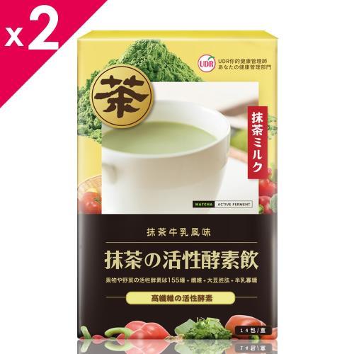 UDR抹茶の活性酵素飲X2盒(即期良品/效期:2021/3/8)/