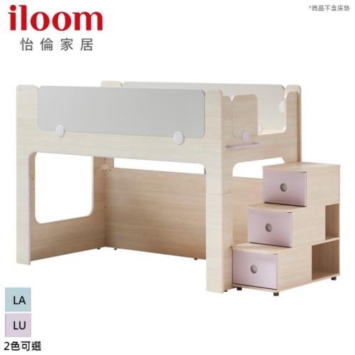 【iloom 怡倫家居】Cabin 階梯櫃床架組 (2色可選)