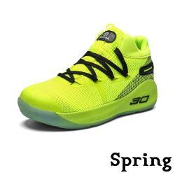 【SPRING】個性設計色塊拼接彈力飛織潮流厚底運動休閒鞋 螢光綠