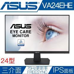 ASUS 華碩 VA24EHE 24型IPS面板低藍光不閃屏液晶螢幕