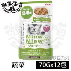 愛喜雅妙喵主食軟包系列健康貓33號軟包-蔬菜(70g/包x12包)
