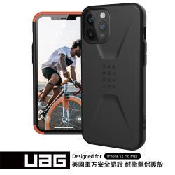 UAG iPhone 12 Pro Max 耐衝擊簡約保護殼-黑